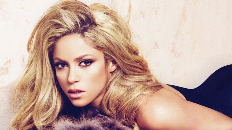 nueva cancion de Shakira en este 2017