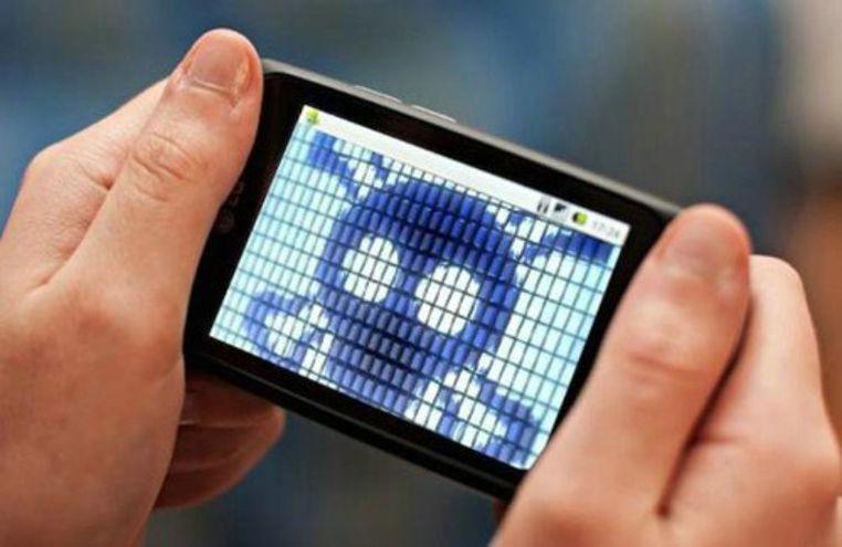 amenaza cibernetica