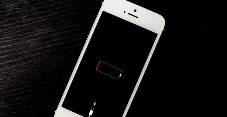 ahorrar bateria iphone