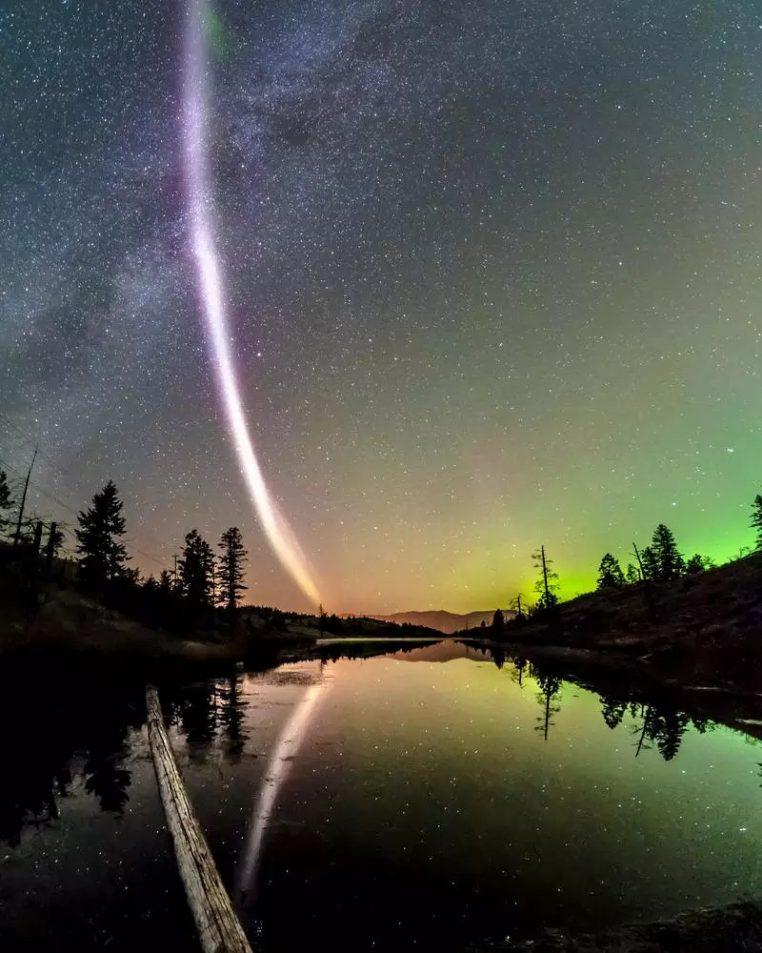 aurora boreal en el cielo de la tierra