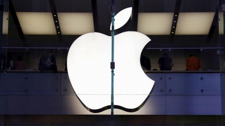 sistema automatizado de Apple