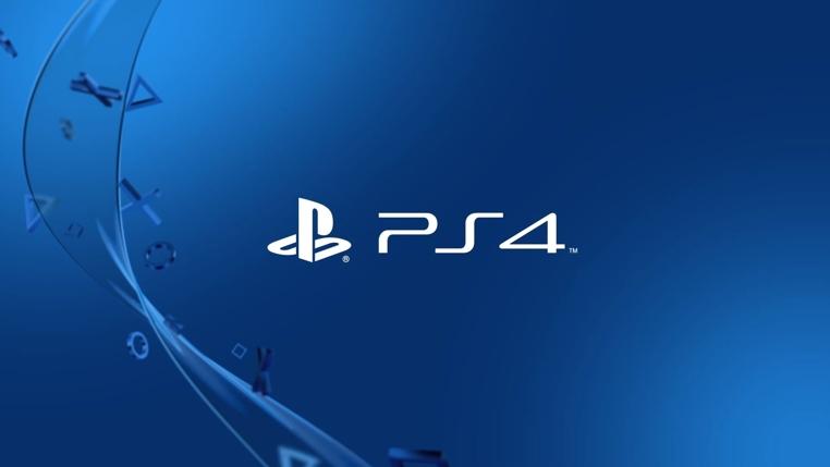La actualización de firmware de PS4 es novedosa.
