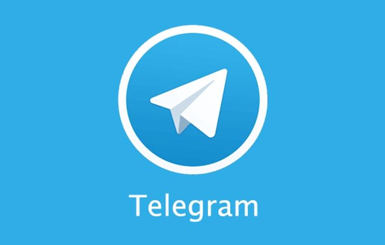 La actualizacion de Telegram incluye mensasjes de vídeo.