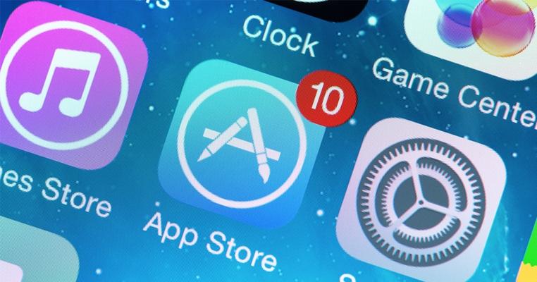 La nueva App Store tiene funciones mejoradas que no te puedes perder.
