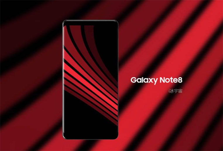 el samsung galaxy note 8
